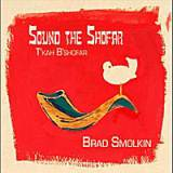 Sound the Shofar (T'kah B'shofar) Lyrics Brad Smolkin