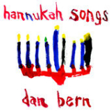 Hannukah Songs Lyrics Dan Bern
