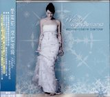 Winter Wonderland Lyrics Emilie-Claire Barlow