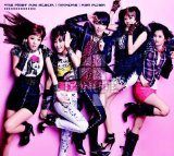 For Muzik Lyrics 4Minute