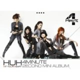 Hit Your Heart Lyrics 4Minute