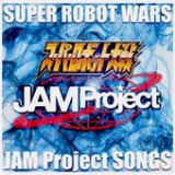 SUPER ROBOT WARS JAM Project syudaikasyuu Lyrics JAM Project