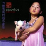 The Chinese Lyrics Spacehog