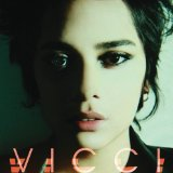 Vicci Lyrics Vicci Martinez