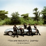 Beautiful Journey Lyrics F.T. Island