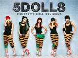 Charming Five Dolls (EP) Lyrics 5dolls