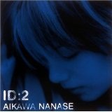 ID:2 Lyrics Aikawa Nanase