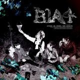 In The Wind Lyrics B1A4
