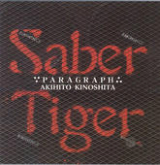 Paragraph Lyrics Saber Tiger