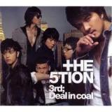 Deal On Coal Lyrics 5TION