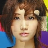 Love Piece Lyrics Ai Otsuka