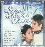 Sana Maulit Muli (OST) Lyrics Silent Sanctuary