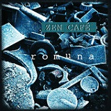 Romuna Lyrics Zen Cafe