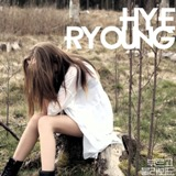 Even If I Call Lyrics Hye Ryoung