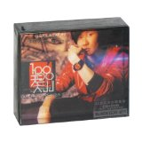 100 Days Lyrics JJ Lin