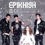 Cold Lyrics Epik High