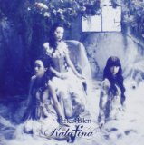 After Eden Lyrics Kalafina