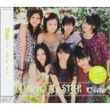 4 Akogare My Star Lyrics C-ute