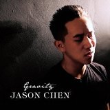 Gravity Lyrics Jason Chen