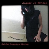 Suicide Prevention Hotline EP Lyrics Alaska In Winter