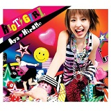 Riot Girl Lyrics Aya Hirano