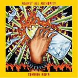 Against All Authority & Common Rider Split EP Lyrics Common Rider