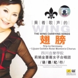 The Wing Carring Songs Lyrics Li Juan Zhang/Lijuan Golden Rose Women's Chorus