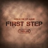 First Step Lyrics CN Blue