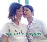 The Ok Thing To Do On Sunday Afternoon Is To Toddle In The Zoo Lyrics My Little Airport