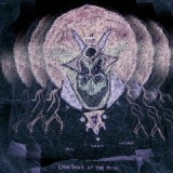 Lightning At The Door Lyrics All Them Witches