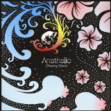 Floating World Lyrics Anathallo
