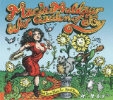 Garden of Joy Lyrics Maria Muldaur
