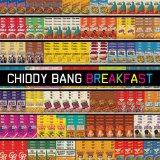 Breakfast Lyrics Chiddy Bang