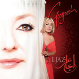 E'jaz Lyrics Googoosh