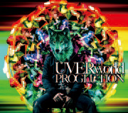Proglution Lyrics Uverworld