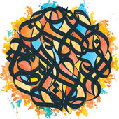 All the Beauty in This Whole Life Lyrics Brother Ali