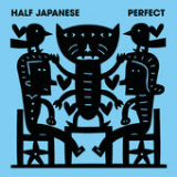 Perfect Lyrics Half Japanese