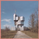 Miscellaneous Lyrics Unknown Mortal Orchestra