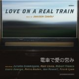 Love on a Real Train Lyrics Love On A Real Train