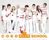 Something That Is Cheerful and Fresh Lyrics Coed School
