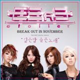 Break Out In November Lyrics E2RE