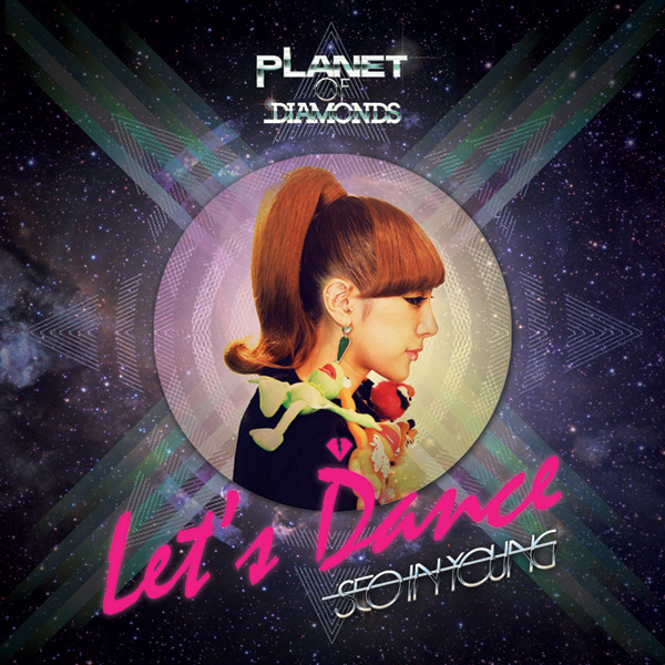 Lets Dance Lyrics Seo In Young