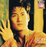 Miscellaneous Lyrics Jacky Cheung