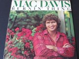 Burnin' Thing Lyrics Mac Davis