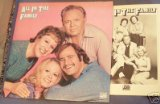 Miscellaneous Lyrics Archie And Edith Bunker