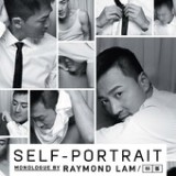 Self Portrait Lyrics Raymond Lam