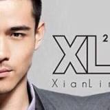 XL2 Lyrics Xian Lim