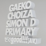 good!!! (AIR) Lyrics Dynamic Duo, Simon D, Primary