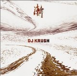 Miscellaneous Lyrics DJ Krush Feat. Black Thought