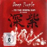 To The Rising Sun In Tokyo Lyrics Deep Purple